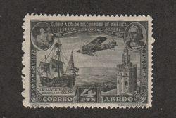 Scott Catalog Number C57