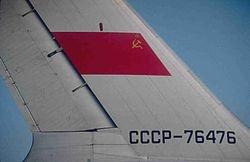 Russian Tank Trasport Aircraft