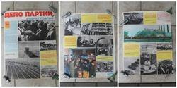 Tarybiniai plakatai. 3 vnt. Kaina 4 Eur. uz visus.