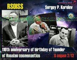 Third ISS SSTV Photo