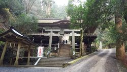 Yuki Shrine