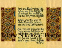 Prayer of St. Ephraem
