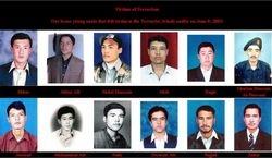 12 C.adit Police Martyrs
