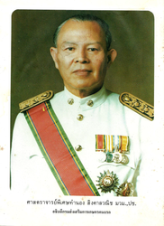 Mr Thamnong