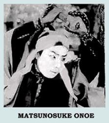 MATSUNOSUKE ONOE