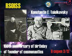 Second ISS SSTV Photo