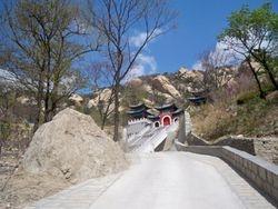 Kunyu Shan Temple