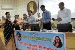 Punyashlok Aahilyadevi Holkar Award 2007-2008