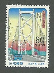 Scott Catalog Number:  Z296