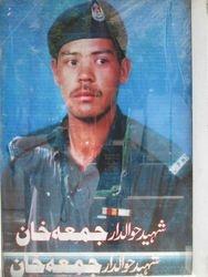 Shaheed Hawaldar Juma Khan (Walad Ghulam Ali)