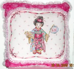 Japanese doll pillow   SOLD