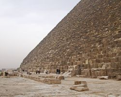 Giza : Great Pyramid of Khufu