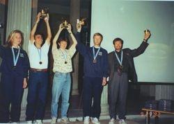 Roy Pirrung 1992