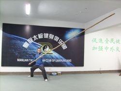 5 meter Da Gan (shaking pole)