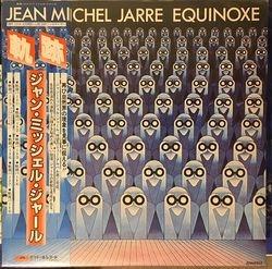 Equinoxe - Japan