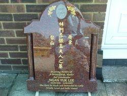Ruby red granite memorial