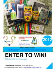 JGF September Monthly School Supplies Contest