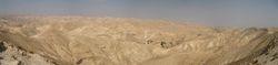 Judean Desert view
