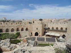 King David Museum