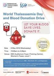 WORLD THALASSAEMIA DAY AND BLOOD DONATION DRIVE