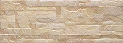Brick Nepal Beige....from Eur13p/m2