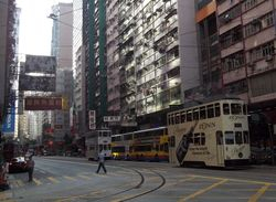 Tramway Entry Point Into Happy Valley