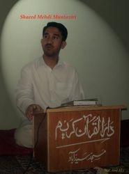 Shaheed Mehdi Muntaziri