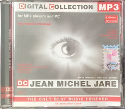 Jean Michel Jare CD2