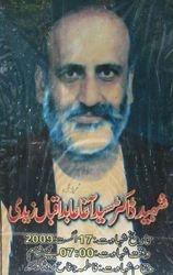 Shaheed Doctor Sayed Abid Iqbal Zaidi