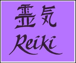 Copy-of-Reiki-Symbol_-web.jpg
