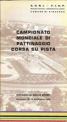 1965 - Siracuse, Italy