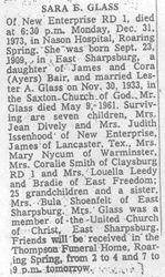 Glass, Sara Bair 1973
