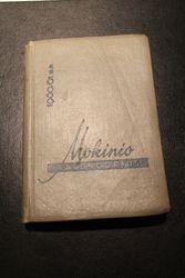 Mokinio kalendorius. 1960/61 m.m.. Kaina 13 Eur.