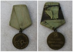 Medalis Za oboronu Leningrada. Kaina 62