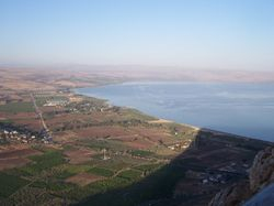 Galilee View