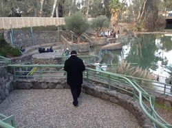 Baptism at River Jordan