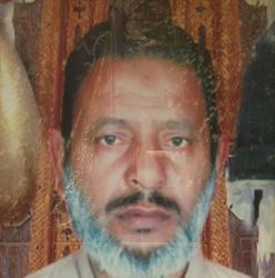 Shaheed Sayed Sajjad Hussain Shah Kazmi