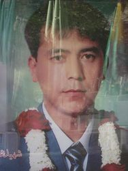 Shaheed Muhammad Ali (S/O Haji Ali Yawar)