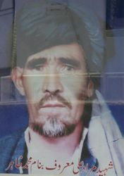 Shaheed Murad Ali, also known as Muhammad Zahir (Walad Qadam Ali {Late})