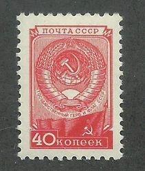 Scott Catalog Number:  1689