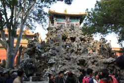 Emperor's garden at Forbidden City in Beijing