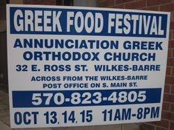 Greek Food Festival Street Sign