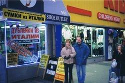 Brighton Beach, Brooklin, NY, 2000
