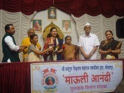 Mauli Anandi Award