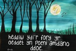 Heddiw ydi'r fory