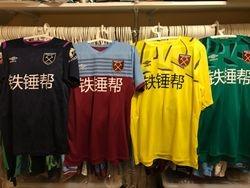 2019 Premier League Asia Trophy shirts