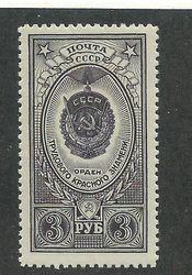 Scott Catalog Number:  1652