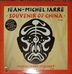 Souvenir of China - Spain