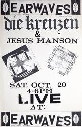 1990-10-20 Atomic Records, Milwaukee, WI
