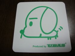 Uras/Monkey Magic Coaster!